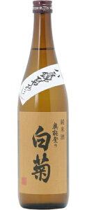 ☆【日本酒ひやおろし】奥能登の白菊(おくのとのしらぎく)純米原酒八反錦720ml