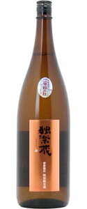 ☆【日本酒ひやおろし】独楽蔵(こまぐら)特別純米酒1800ml