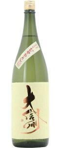 ☆【日本酒ひやおろし】大信州(だいしんしゅう)別囲い純米吟醸ひやおろし1800ml