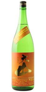 ☆【日本酒ひやおろし】大山(おおやま)特別純米ひやおろし酒の勝鬨別誂え1800ml