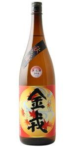 ☆【日本酒/ひやおろし】金戎(きんえびす)純米無濾過生原酒秋音1800ml※クール便発送