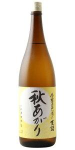 ☆【日本酒ひやおろし】金寶(きんぽう)自然酒純米秋あがり1800ml※クール便発送