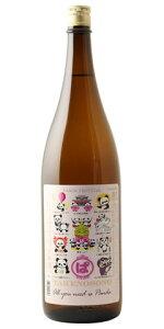 ☆【日本酒/ひやおろし】たけのその純米吟醸ぱんだの旅誕生1800ml