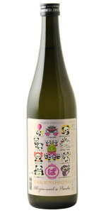 ☆【日本酒/ひやおろし】たけのその純米吟醸ぱんだの旅誕生720ml