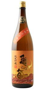 ☆【日本酒/ひやおろし】亀の海(かめのうみ)純米吟醸備前雄町夕やけ小やけ1800ml