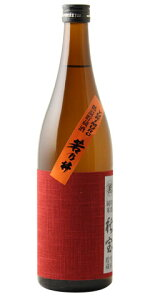 ☆【日本酒/ひやおろし】若乃井(わかのい)特別純米秋宝(しゅうほう)720ml※クール便発送