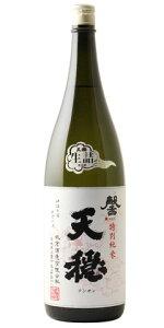 ☆【日本酒/ひやおろし】天穏(てんおん)特別純米馨(かおる)生詰原酒1800ml※クール便発送