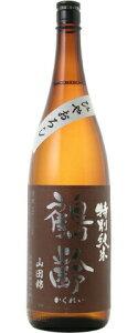 ☆【日本酒ひやおろし】鶴齢(かくれい)特別純米酒山田錦ひやおろし1800ml