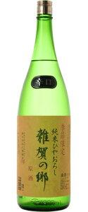 ☆【日本酒ひやおろし】雑賀の郷 純米 ひやおろし 1800ml