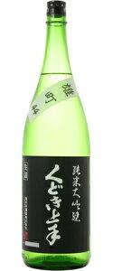 ☆【日本酒ひやおろし】くどき上手純米大吟醸雄町44%1800ml※お一人様1本まで