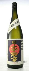 □【日本酒】日本響純米吟醸1800ml