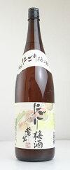 日本酒・鳴門鯛(なるとだい) にごり梅酒