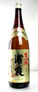 ○【日本酒】浦霞生一本純米1800ml