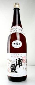 ○【日本酒】浦霞本仕込本醸1800ml