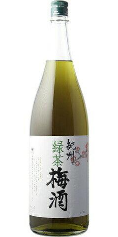 □【梅酒】中野BC 緑茶梅酒 12度 1800ml