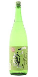 ☆【日本酒/しぼりたて】一ノ蔵(いちのくら)特別純米生原酒しぼりたて1800ml※クール便発送