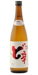 ○【日本酒】白瀑(しらたき)純米酒ど辛720ml