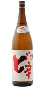 ○【日本酒】白瀑(しらたき)純米酒ど辛1800ml