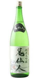 ☆【日本酒】くどき上手純米大吟醸亀仙人1800ml※クール便発送【お一人様3本迄】