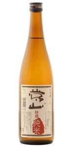 ○【日本酒】常山特撰純米720ml