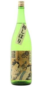 ☆【日本酒/しぼりたて】臥龍梅(がりゅうばい)純米吟醸生原酒1800ml※クール便発送