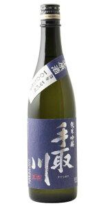 ☆【日本酒】手取川(てどりがわ)純米吟醸無濾過生原酒石川門720ml※クール便発送