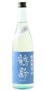 ☆【日本酒/夏酒】鶴齢(かくれい)純米超辛口720ml