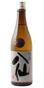 ☆【日本酒】陸奥八仙(むつはっせん)純米吟醸火入れ720ml※クール便発送
