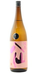 ☆【日本酒】陸奥八仙(むつはっせん)吟醸生酒1800ml※クール便発送