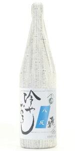 ☆【日本酒ひやおろし】龍勢(りゅうせい)純米吟醸原酒八反錦ひやおろし1800ml