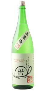 ☆【日本酒】まんさくの花純米吟醸生原酒亀の尾55%1800ml※クール便発送