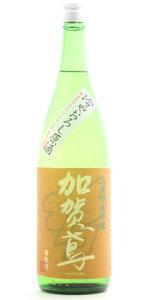 ☆【日本酒】加賀鳶山廃純米吟醸ひやおろし1800ml※クール便発送