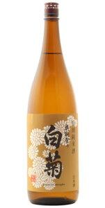 ○【日本酒】奥能登の白菊純米酒茶ラベル1800ml