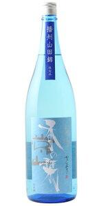 ☆【日本酒/夏酒】常山(じょうざん)吟醸香の栞(かのしおり)1800ml