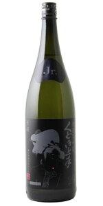 ★【日本酒】くどき上手純米大吟醸Jr.BlackBeuaty出羽の里29%1800ml
