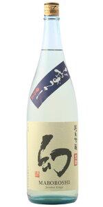 ☆【日本酒ひやおろし】誠鏡(せいきょう)純米吟醸まぼろし1800ml