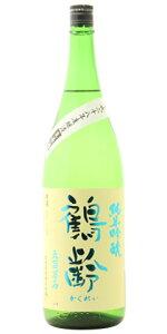 ☆【日本酒】鶴齢(かくれい)純米吟醸五百万石生原酒1800ml※クール便発送