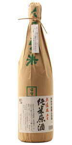 ☆【日本酒】羽陽男山(うようおとこやま)無濾過本生純米原酒1800ml※クール便発送