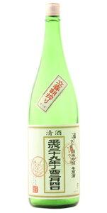 ☆【日本酒】甲子(きのえね)立春朝搾り純米吟醸生原酒1800ml※クール便発送