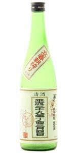 ☆【日本酒★予約受付中】甲子(きのえね)立春朝搾り純米吟醸生原酒720ml※クール便発送