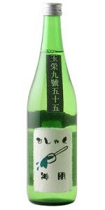 ☆【日本酒】神開(しんかい)純米吟醸玉栄九号五十五生原酒ひしゃく酒720ml※クール便発送