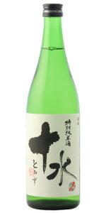 ☆【日本酒】大山特別純米十水(とみず)720ml