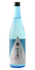 ☆【日本酒/春酒】水芭蕉(みずばしょう)純米吟醸かすみ酒720ml※クール便発送