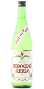 ☆【日本酒】甲子(きのえね)純米吟醸APPLE720ml