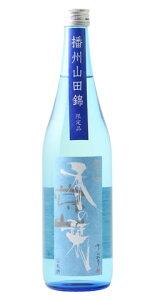 ☆【日本酒】常山(じょうざん)夏吟醸香の栞(しおり)720ml