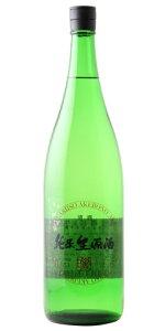 ☆【日本酒】有磯(ありいそ)曙(あけぼの)純米生原酒1800ml※クール便発送