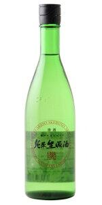 ☆【日本酒】有磯(ありいそ)曙(あけぼの)純米生原酒720ml※クール便発送