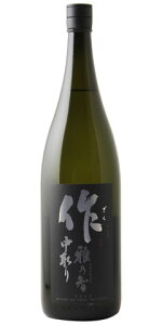 ☆【日本酒】作(ざく)純米大吟醸雅乃智中取り1800ml