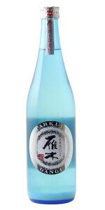 ☆【スパークリング日本酒】雁木(がんぎ)スパークリング純米発泡にごり生原酒720ml※クール便発送