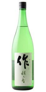 ☆【日本酒】作(ざく)純米穂乃智1800ml※お一人様2本迄